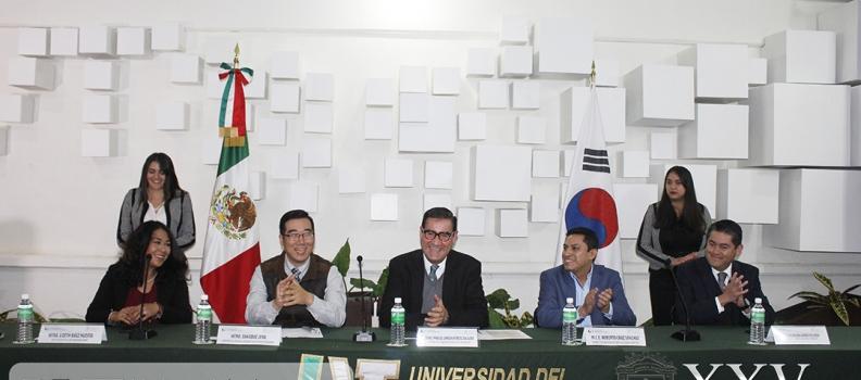 PRIMER CONGRESO EMPRESARIAL Y DE COMERCIO EXTERIOR UVT